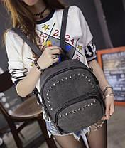 Стильный молодежный рюкзак с заклепками, фото 3