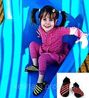 Обувь для детей Actos Skin Shoes Prime Red / Prime Green