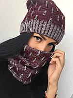 Женский вязаный комплект шапка и снуд шарф