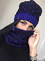 Вязаный женский комплект шапка и снуд хомут