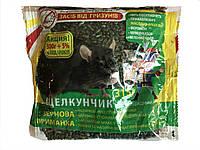 Щелкунчик зерно 315 г
