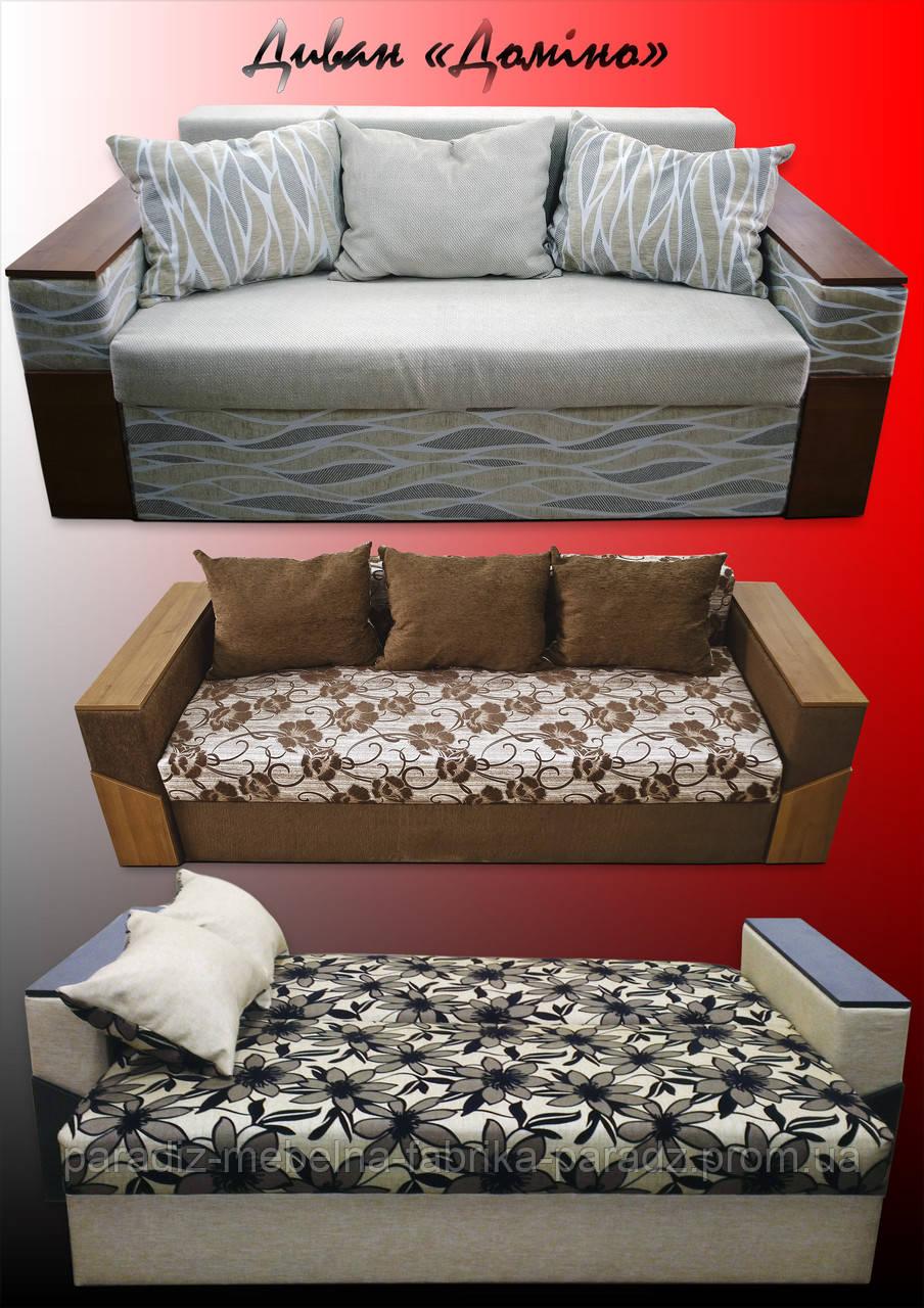 """М'який диван """"Доміно"""""""