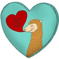 Подушка в форме сердца 3D