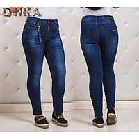 Синие женские джинсы больших размеров