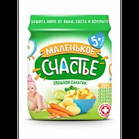 Пюре  Овощной салатик, 90 г Маленькое счастье 0697