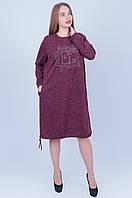 Стильное теплое платье. Цвет  бордовый.Размеры 52,54,56,58.  Код 594, фото 1