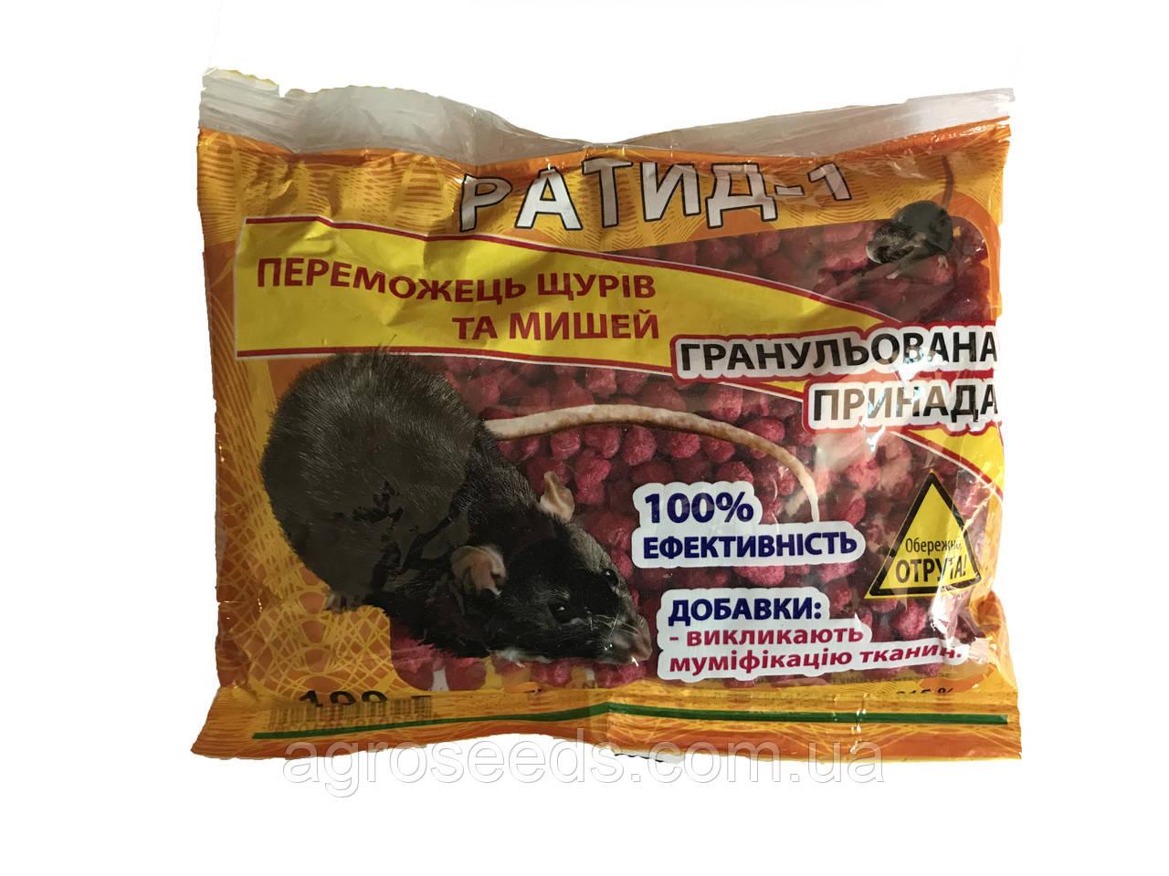 Ратид-1 гранулы от крыс и мышей 100 г