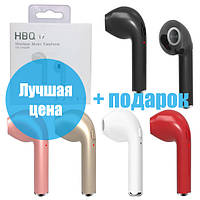 Беспроводной Наушник гарнитура HBQ i7 Wireless Bluetooth (1 наушник)