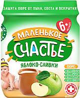 Пюре  Яблоко-Сливки, 90 г Маленькое счастье 1083