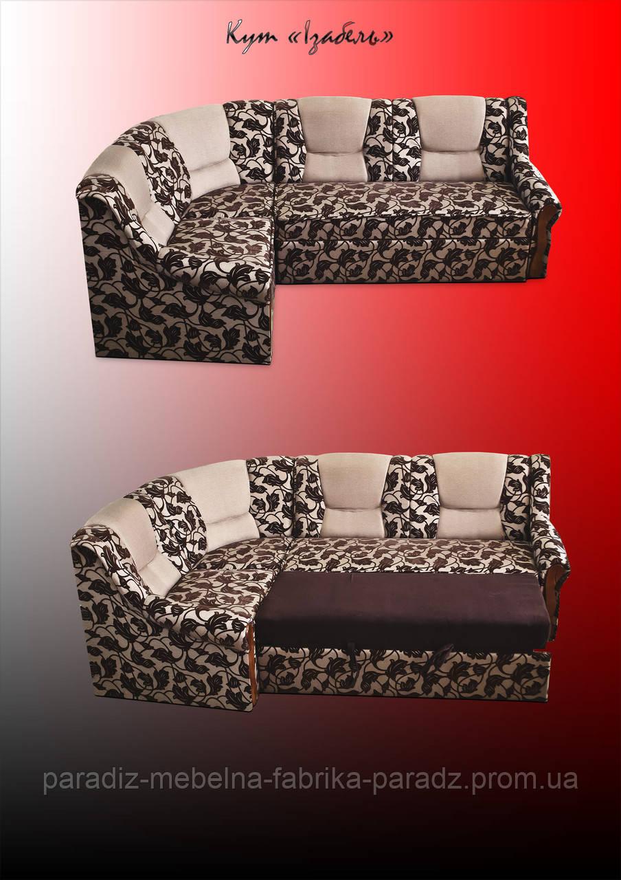 """М'який кутовий диван """"Ізабель"""""""