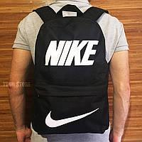 Спортивный рюкзак портфель Nike