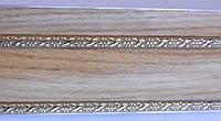 Карниз алюминиевый с двойным молдингом 2,0 м, светлый дуб
