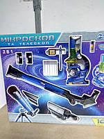 """Детский набор 2в1 """"Микроскоп и телескоп"""" 39х44х8 см."""