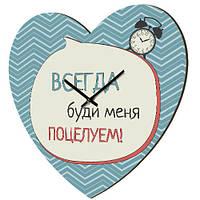 Настенные часы-сердце (3 фото)