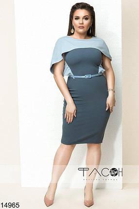 Платье прилегающего силуэта с оригинальной фальш-накидкой. , фото 2