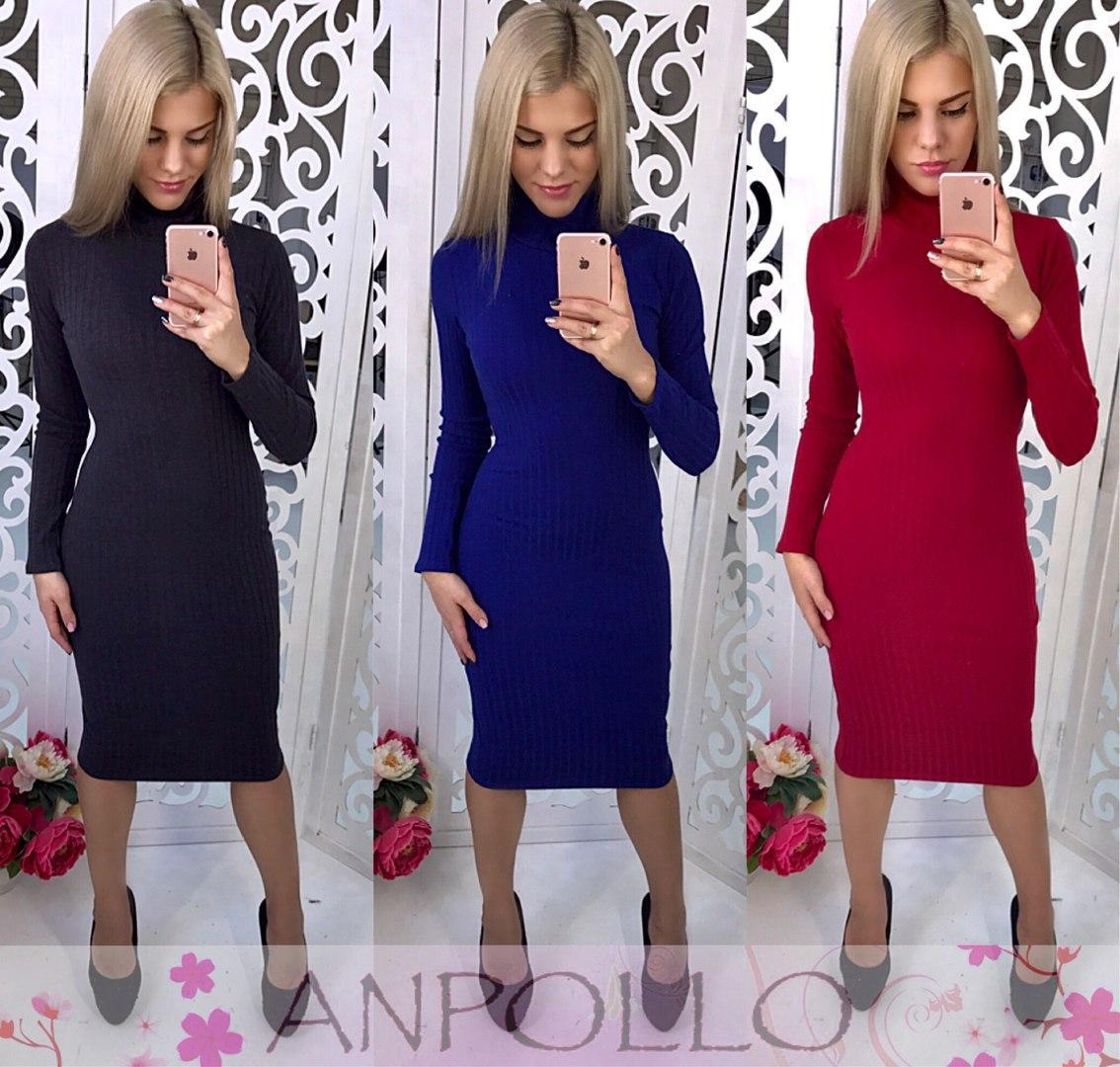 695ba502a1e Красивое трикотажное платье гольф в расцветках АА-10.001 - Интернет-магазин