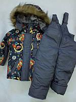Зимний костюм для мальчика Украина