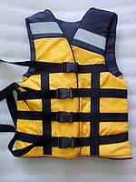 ХИТ ПРОДАЖ! Спасательный жилет AIR new! (спорт,охота и рыбалка)