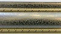 Карниз алюминиевый с двойным молдингом 2,5 м, античное серебро