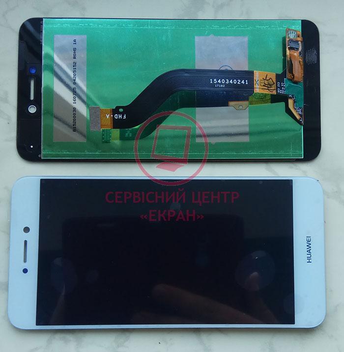 Дисплей модуль Huawei P8 Lite 2017 PRA-LA1 в зборі з тачскріном, білий