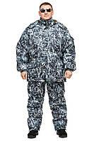 """Костюм теплый для охоты и рыбалки  """"Зимний камыш"""" размер 60-62"""