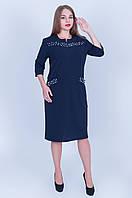 Нарядное приталенное платье миди больших размеров с карманами, украшено жемчугом