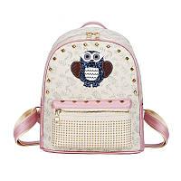 Рюкзак женский кожаный Сова для девочек, девушек (розовый)