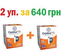 Тест-полоски Contour TS 100 шт. (2x50)