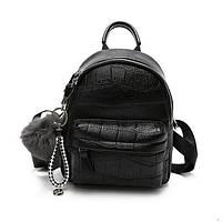 Рюкзак мини женский с тиснением под кожу крокодила и помпоном (черный)