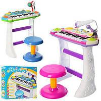 """Детское пианино-синтезатор """"Юный виртуоз"""" 7235 на ножках со стульчиком. 2 цвета"""