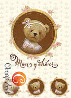 Карта декупажная Mon Cheri 21*29,7см 45г/м2 Cheap Art 69301666