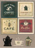 Карта декупажная Кофейная коллекция 21*29,7см 45г/м2 Cheap Art 69300808