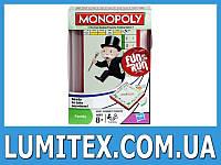 Настольная игра Монополия. Дорожная версия (Monopoly)