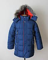 Зимняя куртка на мальчика,теплая 4-10 лет
