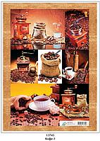 Карта декупажная Кофе 1 40*30см 60г/м2 04698 Art 13745