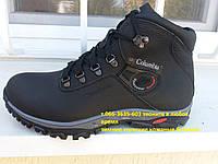 Зимняя мужская обувь Columbia