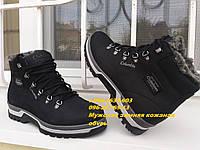 Зимняя кожаная обувь Columbia