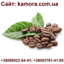 Кава зерно