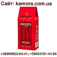 """Кофе """"Egoiste"""" Rouge 250г зерно"""