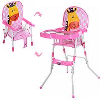 Детский стульчик для кормления GL 217С-909 розовый