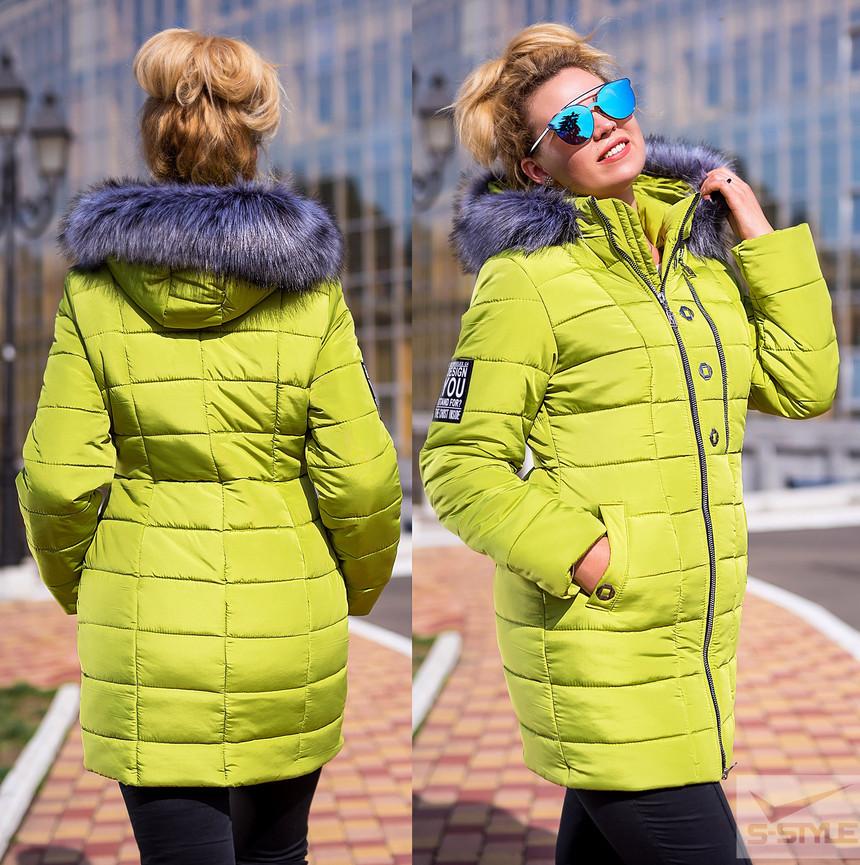 Купить Куртку Женскую Большого Размера Недорого