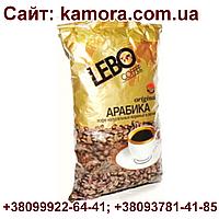 """Кофе """"Lebo"""" зерно 250 г."""