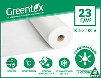 Агроволокно Greentex белое плотность 23 г/м2 10,5 х 100 м