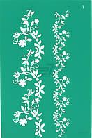 Трафарет многоразовый клеевой 13*20см Цветы 1 ROSA Talent