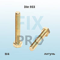 Болт c шестигранной головкой латунный DIN 933 M4