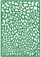 Трафарет многоразовый клеевой 14*19см 075