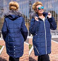 Зимняя куртка женская большого размера недорого в интернет-магазине Украина Россия ( р. 46-56 )