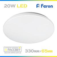 Светодиодный светильник Feron AL534 20W 1600Lm 4000K (накладной LED) матовый круг