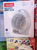 Тепловентилятор Atlanta АТН-110 (Арт. АТН-110)