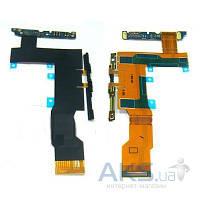 Шлейф для Sony LT26i Xperia S межплатный с кнопками регулировки громкости Original
